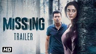 Missing Official Trailer | Tabu | Manoj Bajpayee | Annu Kapoor |  Mukul Abhyankar - TSERIES