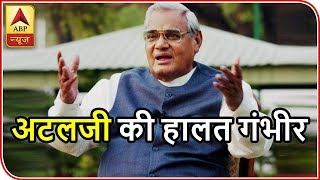 """Atal Bihari Vajpayee, a prime minister with greater personality"" - ABPNEWSTV"