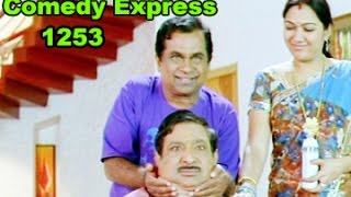 Comedy Express 1253 || Back to Back || Telugu Comedy Scenes - TELUGUONE