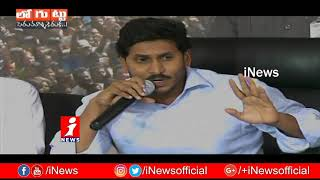 TDP, YCP and Janasena Focus On Caste Based Politics in Vizag Ahead Of Elections | Loguttu | iNews - INEWS