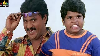 Andala Ramudu Movie Scenes | Bharath Comedy with Sunil | Telugu Movie Comedy | Sri Balaji Video - SRIBALAJIMOVIES