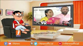 Dada Satires On TRS MLA Konda Surekha  | Pin Counter | iNews - INEWS