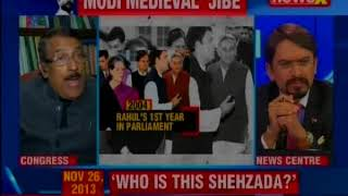 The Rahul rise: Rahul Gandhi elected as Congress President — Nation at 9 - NEWSXLIVE