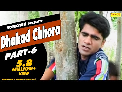 Dhakad Chhora Full Movie HD Part-6
