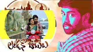 LONDON BABULU - hero Rakshit birthday special teaser || Swathi Reddy || Maruthi || Chinni Krishna - IGTELUGU