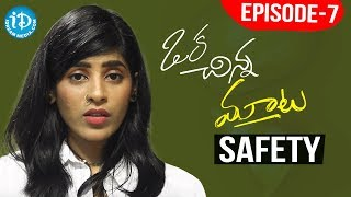 Oka Chinna Mata - Episode #7 - Safety || Gayathri Gupta - IDREAMMOVIES