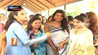 Blossoms Style Expo For Ramadan And Wedding In Taj Banjara | Metro Colours | iNews - INEWS