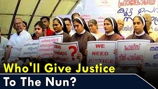 Who'll Give Justice To The Nun? | Epicentre | CNN News18 - IBNLIVE