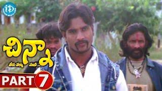 Chinna Veedu Pakka Mass Full Movie Part 7 || Gayatri, Subbaraju, Akshaya || Viswan - IDREAMMOVIES