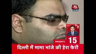 Nonstop 100 | Enforcement Directorate Raids 47 Properties Of Nirav Modi In Chandigarh And Ahmedabad - AAJTAKTV