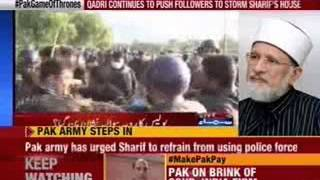 Pak army's top brass meet, political crisis, violence continue - NEWSXLIVE