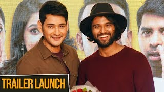 Meeku Matrame Chepta Trailer Launch By Mahesh Babu - TFPC