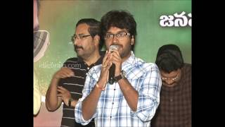 Patas release on 23 January press meet - idlebrain.com - IDLEBRAINLIVE