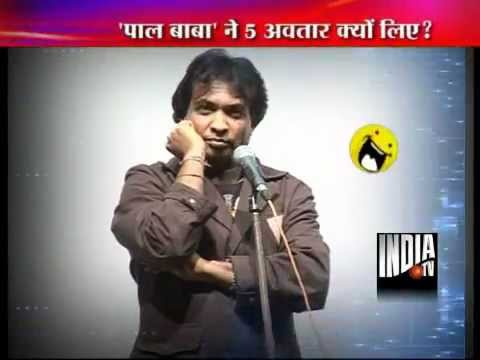 Sunil Pal making fun of Nirmal Baba, Swami Ramdev, Salman & Srk