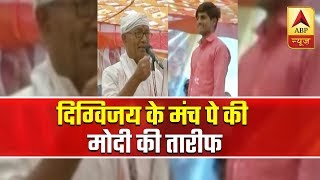 BJP honoured youth who did 'surgical strike' at Digivijaya's poll rally - ABPNEWSTV