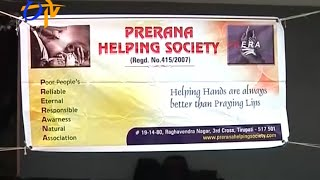 PERERANA : A Social Organization Helping Orphans and Old Age People - ETV2INDIA