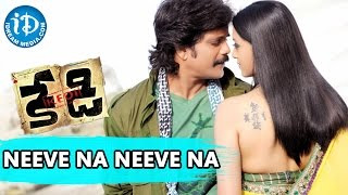 Kedi Telugu Movie - Neeve Na Neeve Na Video Song || Nagarjuna, Mamata Mohandas || Sandeep Chowta - IDREAMMOVIES