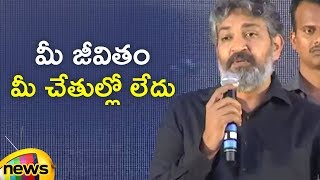Director SS Rajamouli Speech At Traffic Awareness Program | Mango News - MANGONEWS