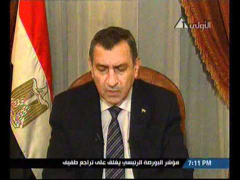 فيديو بيان عصام شرف للشعب المصري 21/7/2011