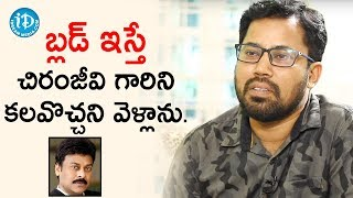 I went there only to meet Chiranjeevi.. - Praja Prabhakar || Soap Stars With Anitha - IDREAMMOVIES