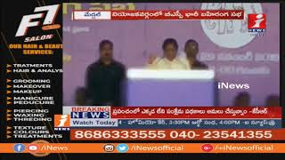 Mayawati Election Campaign For BSP Candidates at Medchal | Telangnana Elections | iNews - INEWS