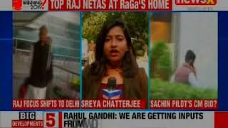 Congress yet to decide on CM in Rajasthan, stakes claim to form Govt - NEWSXLIVE