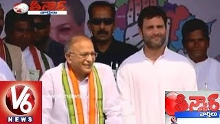 Rahul Gandhi Doesn't Recognise Telangana Brands - Teenmaar News - V6NEWSTELUGU