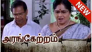 Arangetram 13-08-2014 – Puthuyugam TV Serial Episode 58