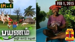 Payanam – Via  Dense Forests and Lush Greeneries 01/02/2015 – Thanthi tv show
