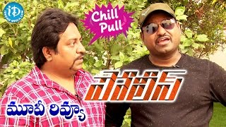 Police (Theri ) Movie - Funny Review By Chill Pull || Special Comedy Review || RJ Vamsee || RJ Shiv - IDREAMMOVIES