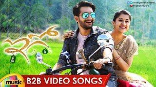 EGO Telugu Movie Back 2 Back Video Songs | Aashish | Simran | Diksha Panth | Mango Music - MANGOMUSIC
