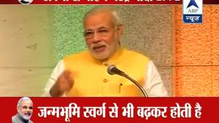 'Secular' friend  will question my gifting Gita to Japanese emperor: PM Modi in Japan - ABPNEWSTV