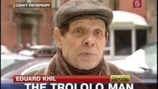 Эдуард Хиль – Мистер Трололо
