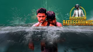 Telugu short film/  PUBG LOVER - YOUTUBE