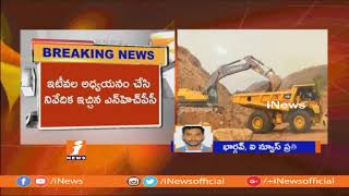 Green Signal For Polavaram Copper Dam  from NHCP | iNews - INEWS