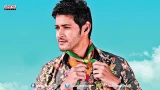 Mahesh Babu Special Compilation || Mahesh Babu Songs - ADITYAMUSIC