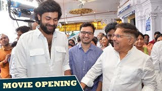 Varun Tej New Movie Opening Video | #VT10 | Allu Aravind - TFPC