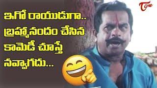 Brahmanandam Alias Goddali Rayudu | Telugu Comedy Videos | NavvulaTV - NAVVULATV
