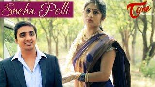 Sneha Pelli | Telugu Short Film | By Pawan Dolling - TELUGUONE