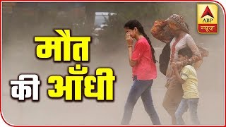 35 die as thunderstorm lashes MP, Gujarat & Rajasthan - ABPNEWSTV