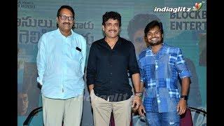 DevaDas Success Meet || Nagarjuna || Nani || Ashwini Dutt || Vyjayanthi Movies || Indiaglitz Telugu - IGTELUGU