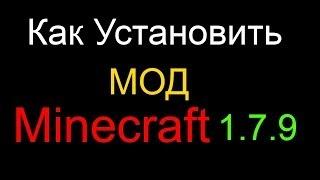 ���� Minecraft: ��� ���������� ��� �� ��������� 1.7.9 (��������)