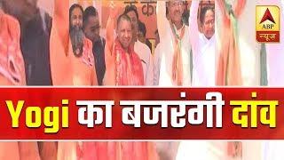 My religious identity is of a Hindu: Yogi Adityanath - ABPNEWSTV