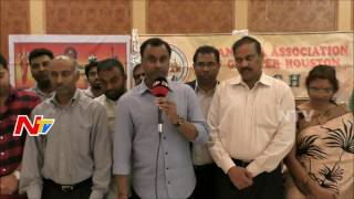 MLC Komatireddy Raj Gopal Reddy Meet and Greet in Houston || NTV - NTVTELUGUHD