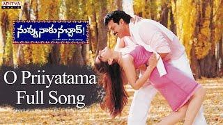 O Priiyatama Full Song ll Nuvvu Naaku Nachchav Movie ll Venkatesh, Aarthi Agarwal - ADITYAMUSIC