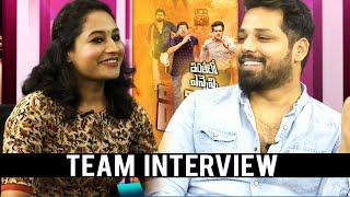 Inthalo Ennenni Vinthalo Team Funny Interview | Pooja Ramachandran | Nandu | TFPC - TFPC