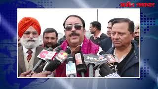 video : भाजपा पंजाब प्रधान ने लहराया अपने घर पर भाजपा का ध्वज