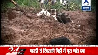 Watch all headlines of July 31 in '24 Ghante 24 Reporter' - ABPNEWSTV