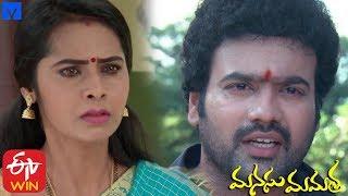 Manasu Mamata Serial Promo - 22nd November 2019 - Manasu Mamata Telugu Serial - MALLEMALATV