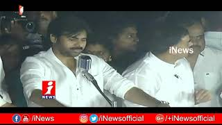 Reason Behind Janasena Cadre Dilemma In Visakha | Loguttu | iNews - INEWS